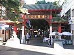 Sydney - China Town -